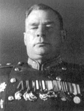 АхмановАлексей Осипович