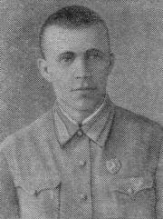 1921 Пётр Александрович Комлев командир звена 686-го штурмового авиационного полка...