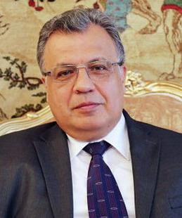 Карлов Андрей Геннадьевич