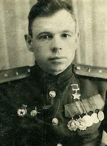 Голубой Александр Михайлович