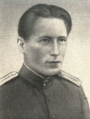 Уруков виталий иванович