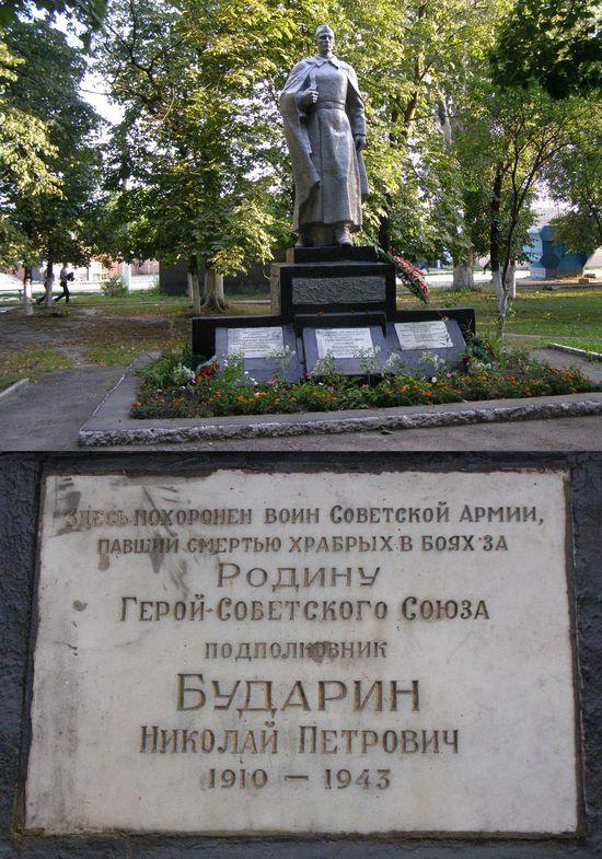 водится бурдель николай петрович город брянск стихи Осени для