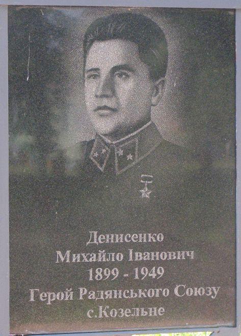 биография денисенко олега ивановича