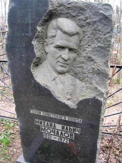 В Королёве на Болшевском кладбище (вид 1)