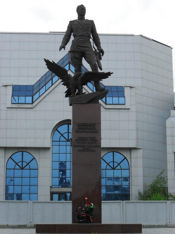 Купить памятник новосибирск покрышкину тула памятник летчикам