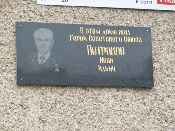 Персона  ЧепецкRU