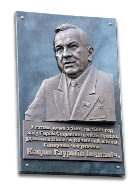 150 лет белорусской железной дороге