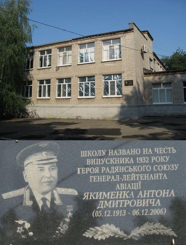 http://www.warheroes.ru/content/images/monuments/DOSKY/YakimenkoAntonDmitr_MD_Volodarskoe.jpg
