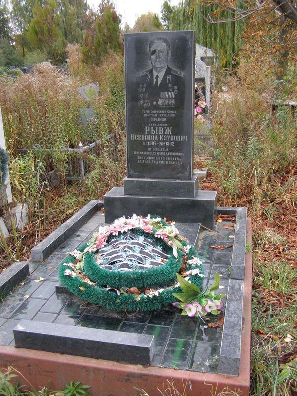 http://www.warheroes.ru/content/images/monuments/Mogili/RyvzhVsevolodEsup_mogila_Berdichev.jpg