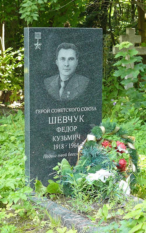 г. Владимире, могиле