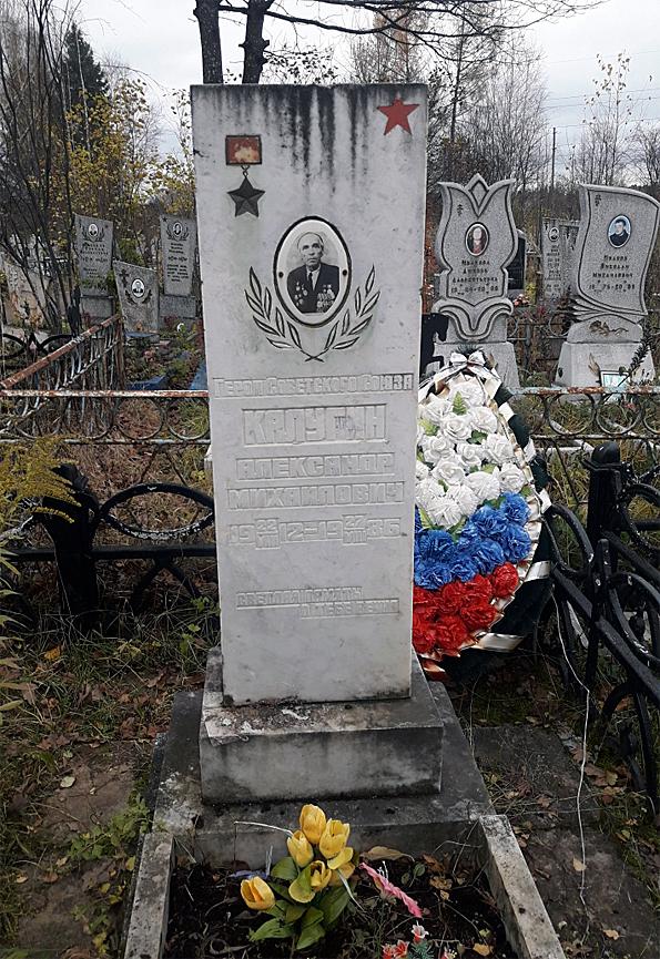 г краснокамск пермский край знакомства