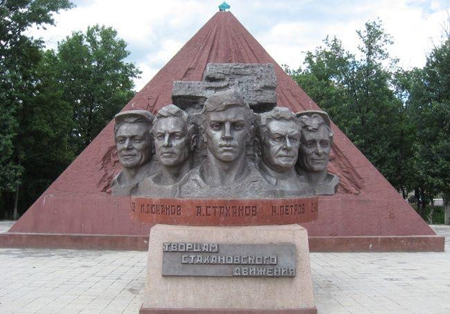 биография луганских поэтов на украинском языке