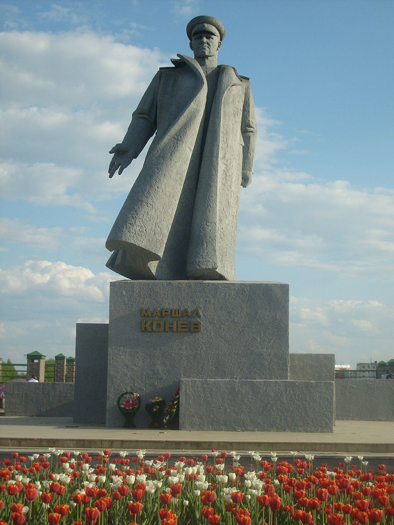 Памятники города киров памятники надгробия в спб