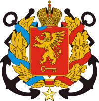 Герб города Керчь