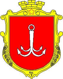 Герб города Одессы