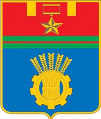 Герб города Волгограда